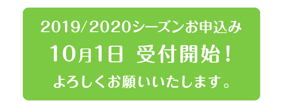 2019-2020_start