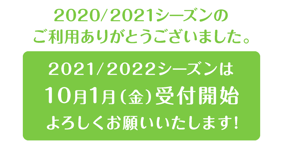 2020-2021_end
