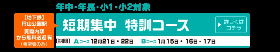 banner_tokkun
