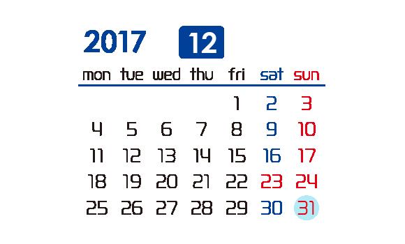 calendar-2017-12