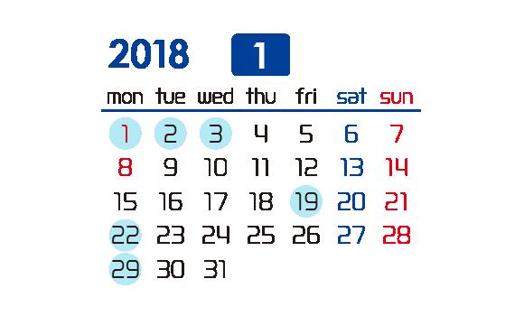 calendar-2018-01