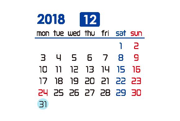 calendar-2018-12