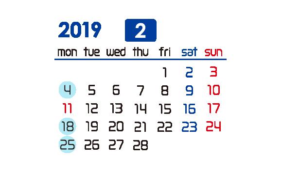 calendar-2019-02