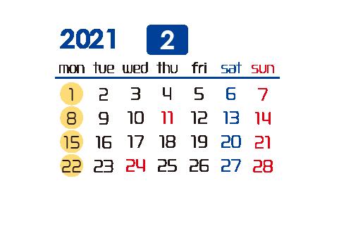 calendar-2021-02