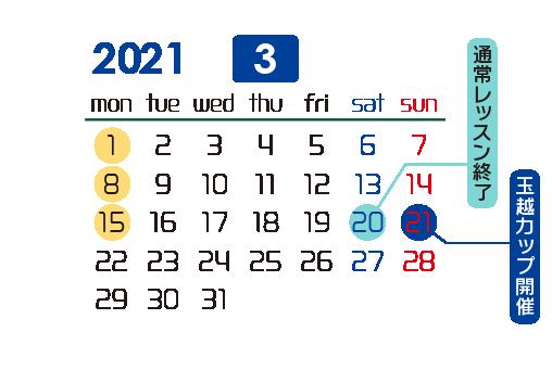 calendar-2021-03